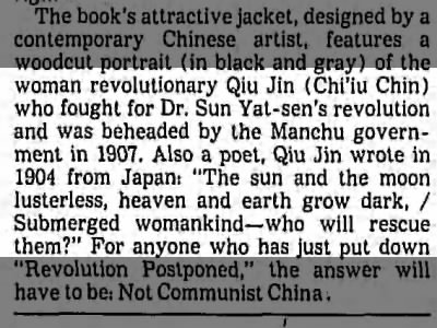 Qiu Jin, revolutionary